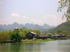 Click to downlowd the picture :: Landscape of China