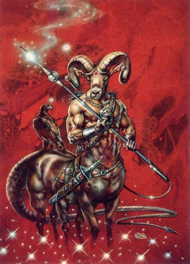 Monsters Creatures Clyde Caldwell Sagittarius