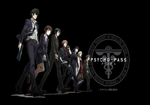 PP Ginoza Smoke Kagari Kougami Kunizuka Makishima And Masaoka Walk Front Pistols Logo Psycho Pass Black Background