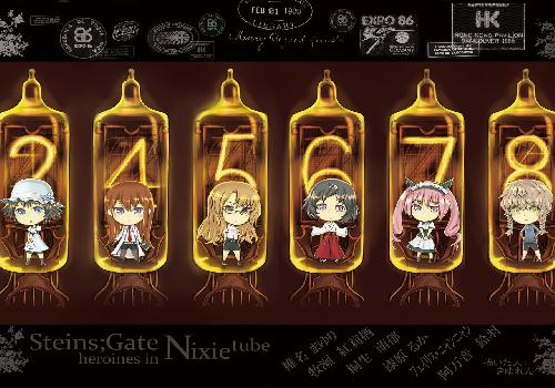 Steins Gate Heroines In Nixie Tube