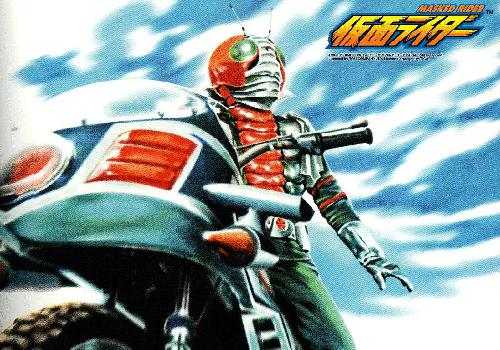 Kamen Rider V3 Standing Looking At Blue Sky Clouds Motorcycle
