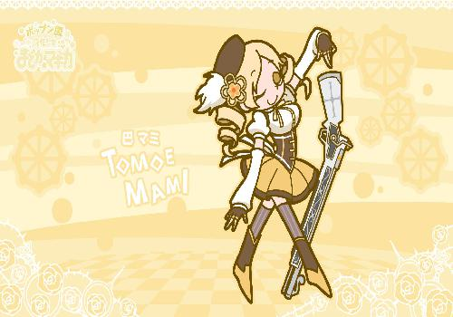 Madoka Mami Puella Magi Yellow Background